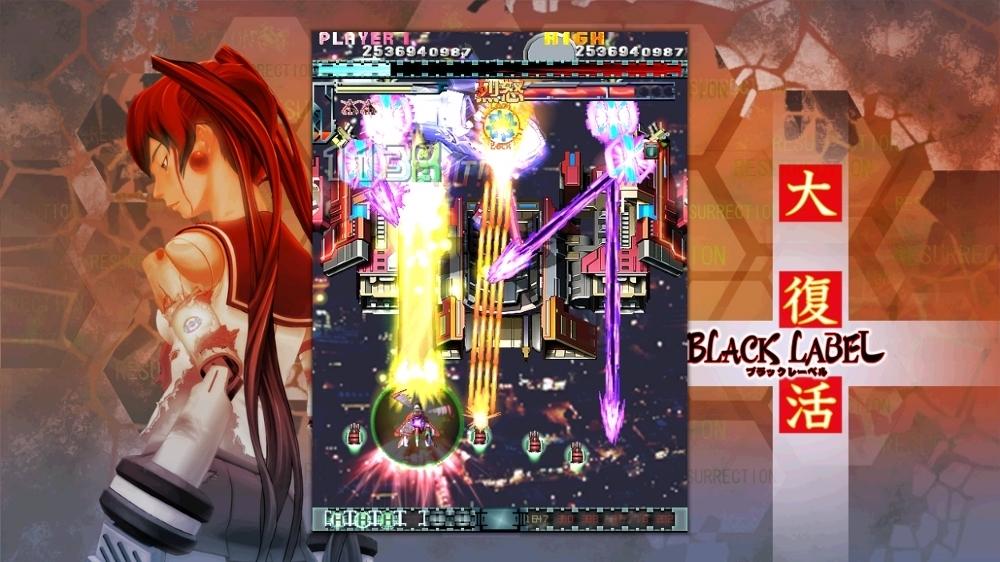 怒首領蜂 大復活 Black Label のイメージ