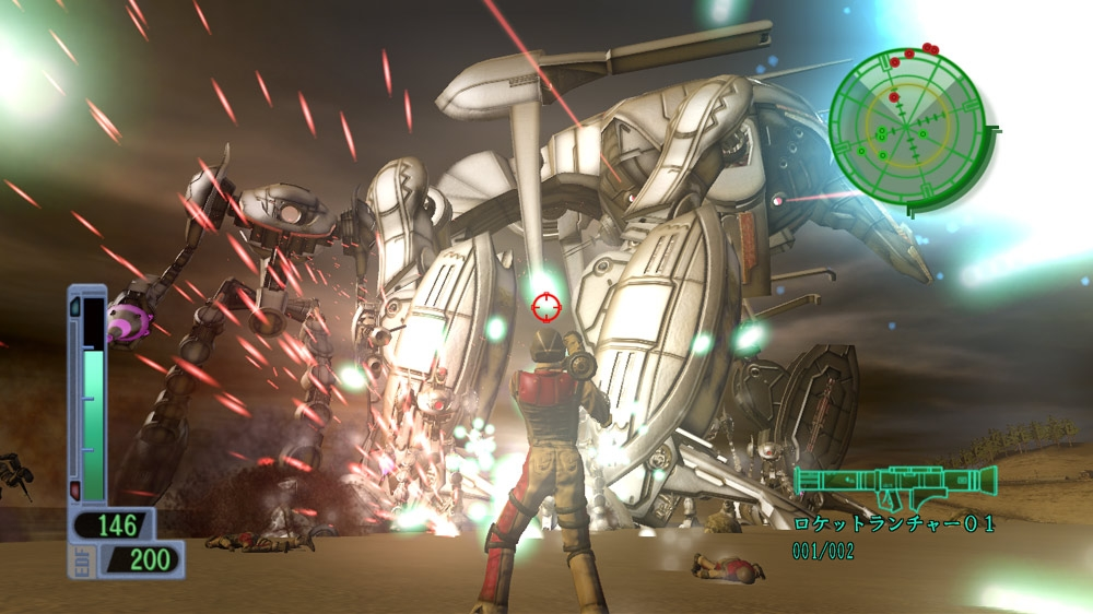 Image from EarthDefenseForce 2017