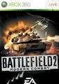 Battlefield 2: MC