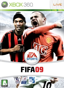 FIFA09 Ultimate Team -  
