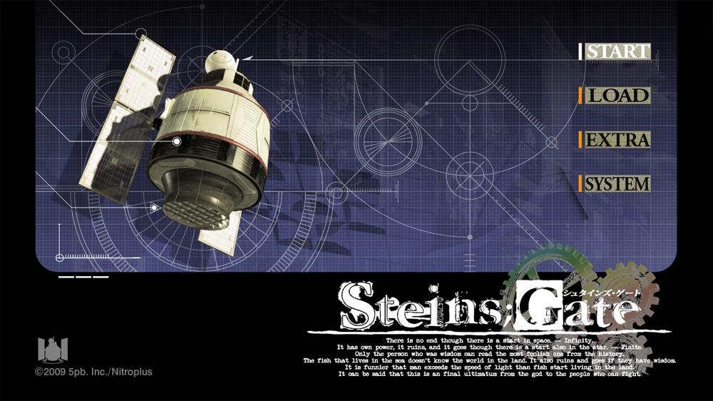 STEINS;GATE(オリジナル版) のイメージ