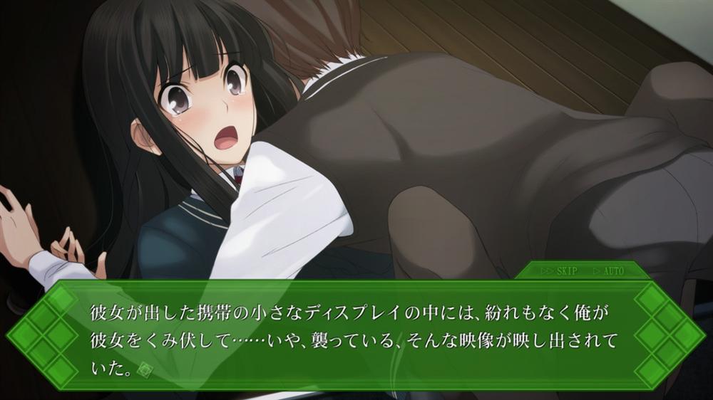 Image from メモリーズオフ ゆびきりの記憶