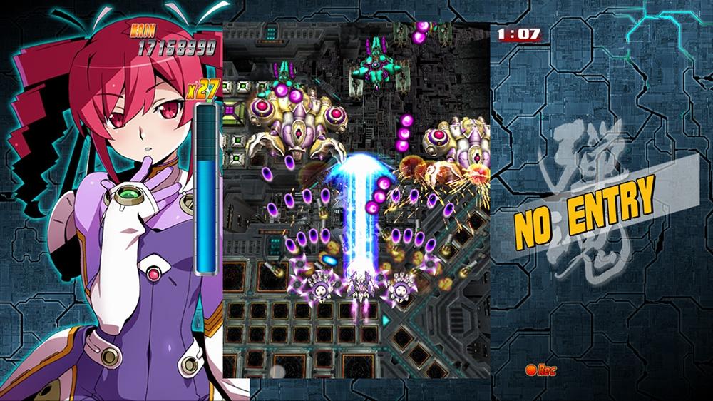 Image from Bullet Soul -Infinite Burst-