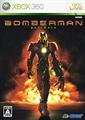 BOMBERMAN Act:Zero