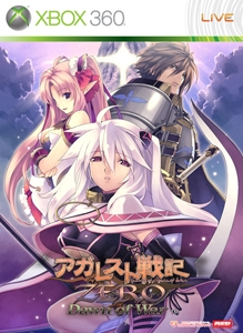 Record of Agarest War Zero -Dawn of War-