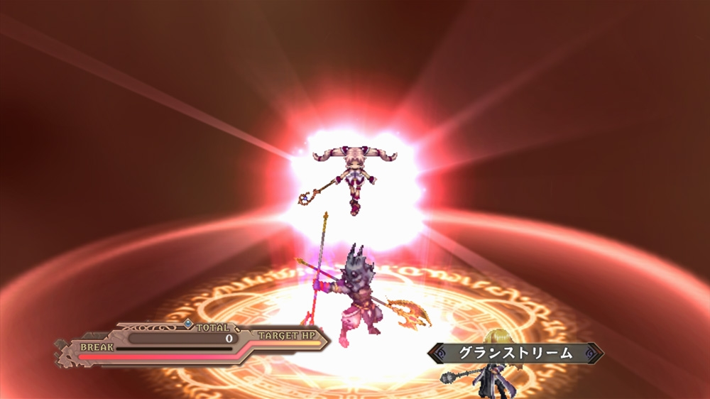 Image from Record of Agarest War Zero -Dawn of War-