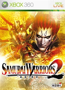 SAMURAI WARRIORS 2 Xtreme Legends JP