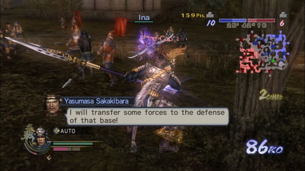 Image de Samurai Warriors 2 Empires