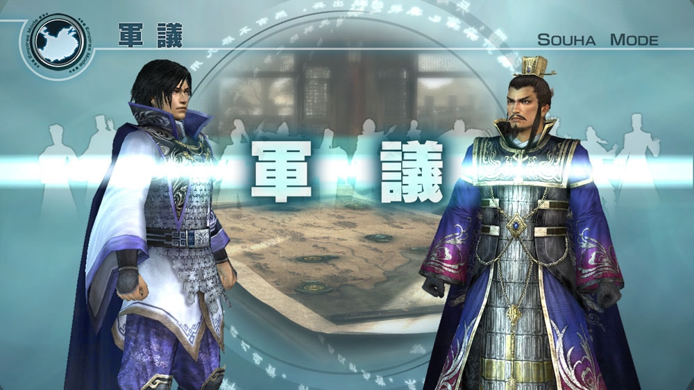真・三國無双5 Empires のイメージ