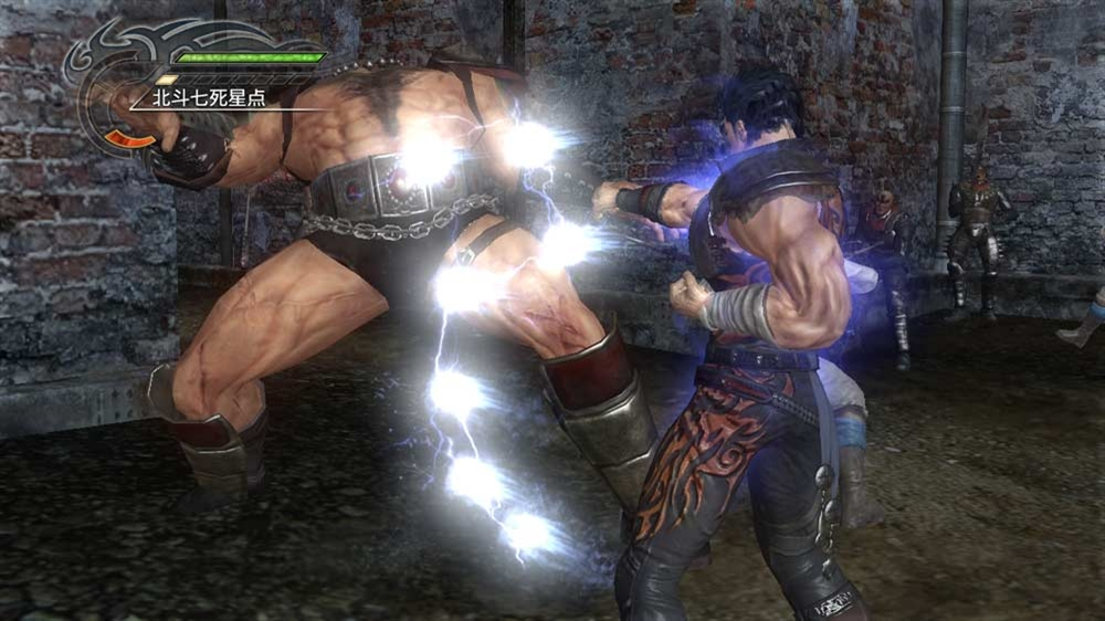 Image from Fist of the North Star: Ken's Rage
