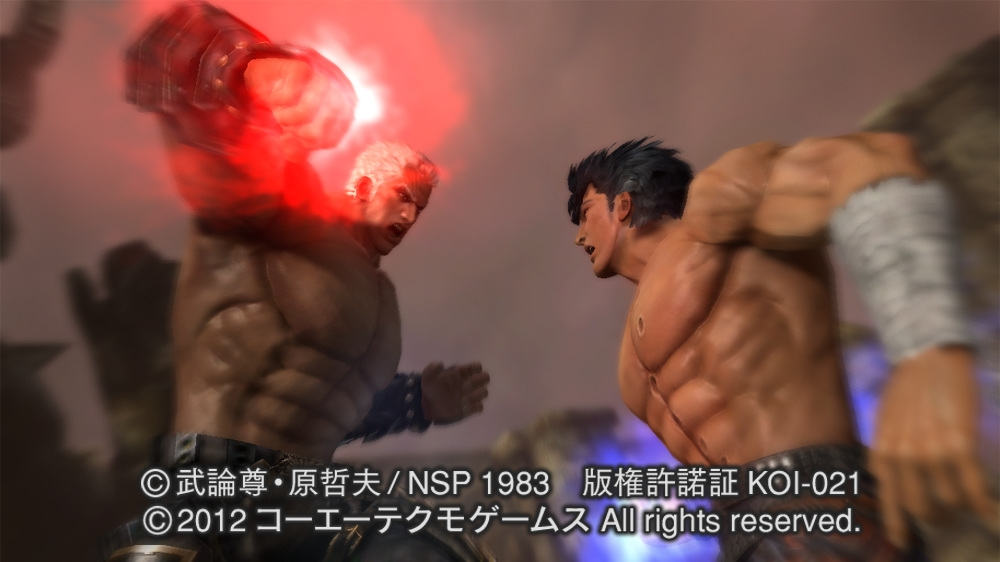Image from Fist of the North Star: Ken's rage 2
