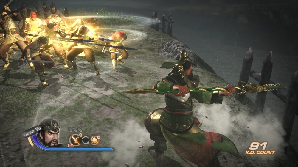 Bild från Dynasty Warriors 7