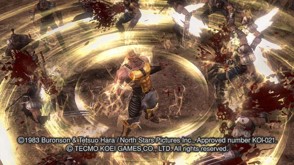 Image de Fist of the North Star: Ken's rage 2