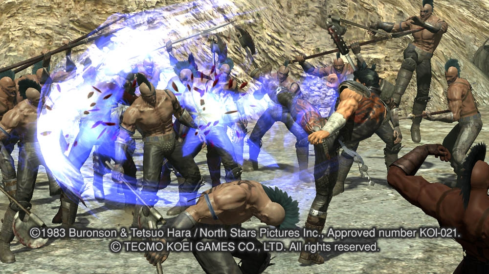 Image de Fist of the North Star: Kens rage 2