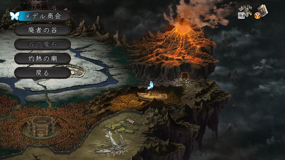 剣の街の異邦人 の画像