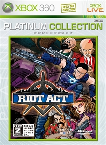 RIOT ACT (Crackdown)