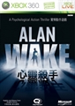 Alan Wake: The Writer Trailer