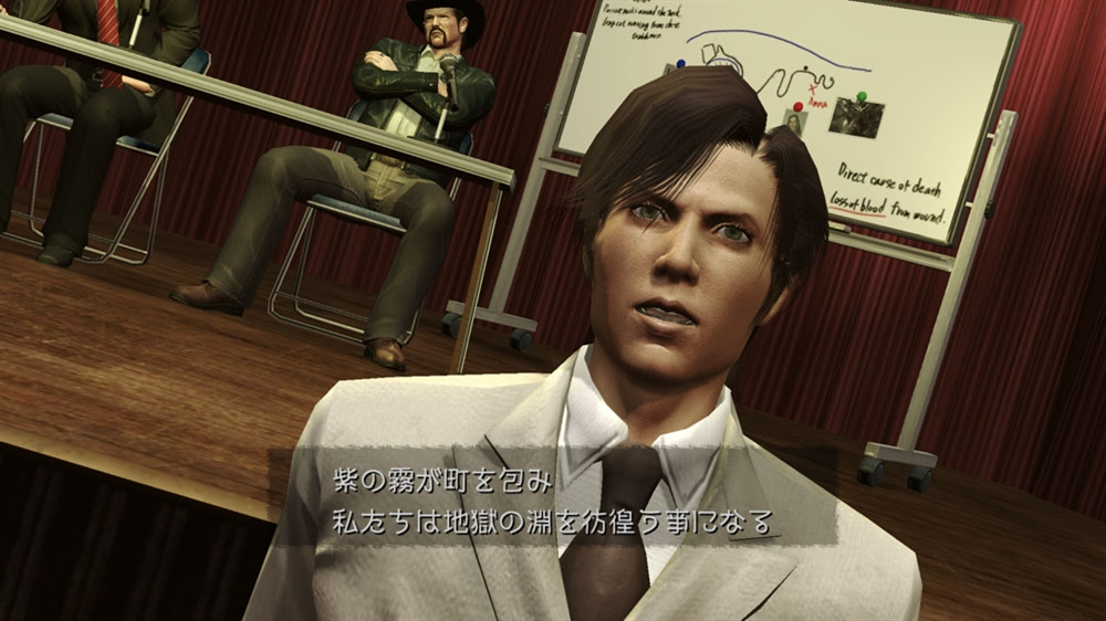 Image from Deadly Premonition