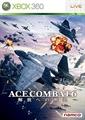 ACE COMBAT 6 Theme #04