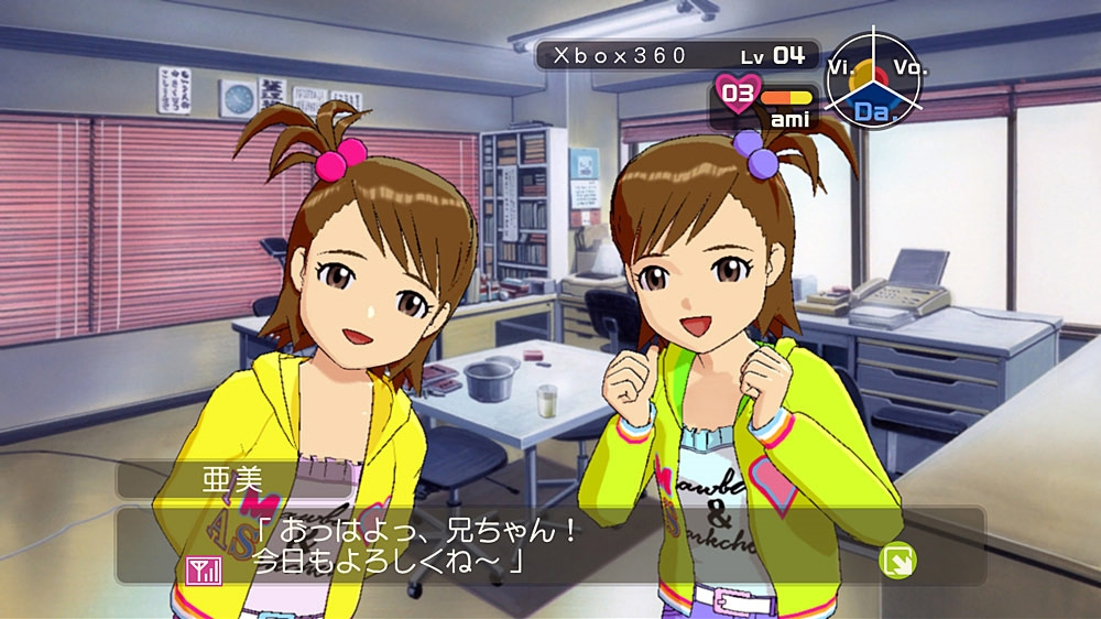 THE IDOLM@STER の画像