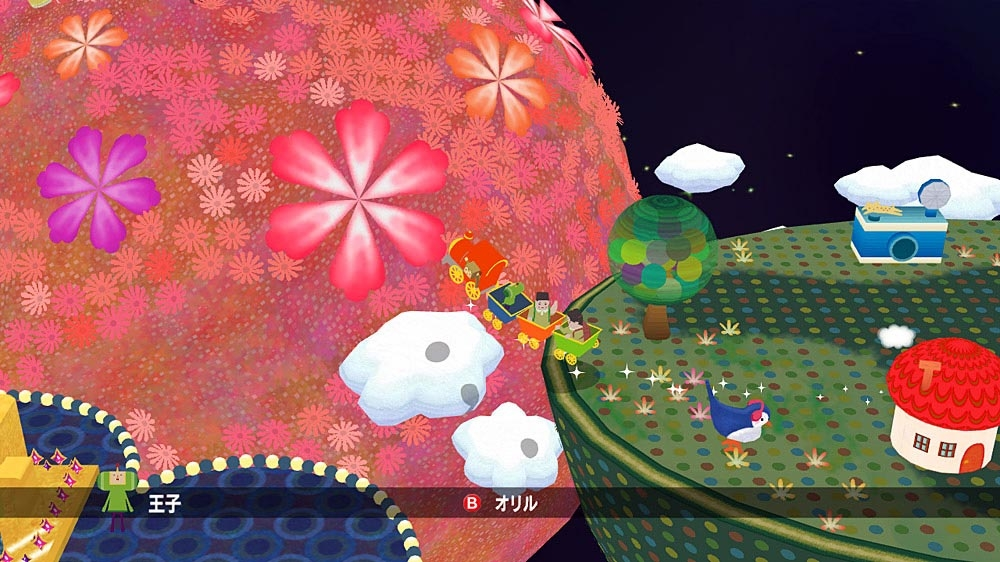 Beautiful Katamari 이미지