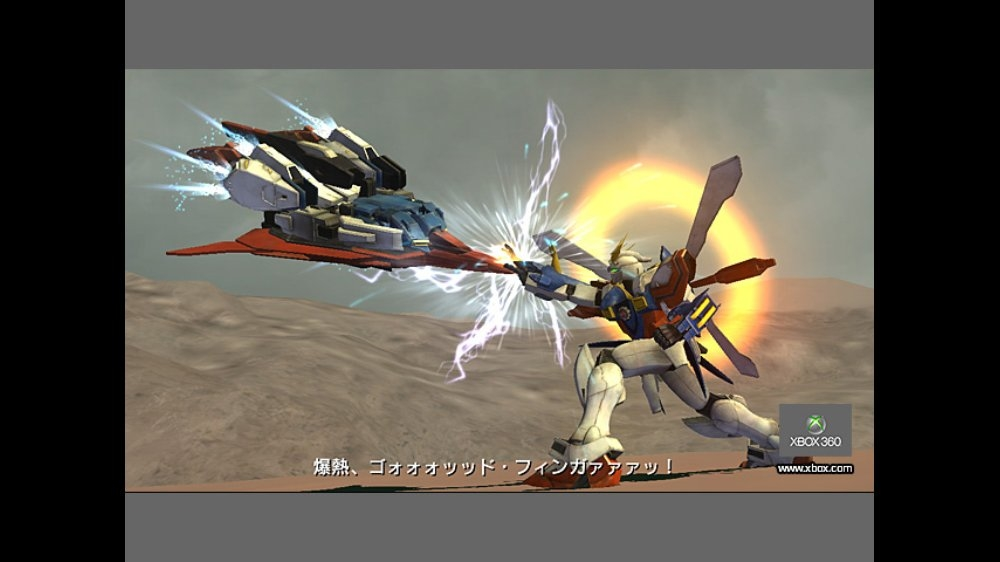 Image from DW:GUNDAM
