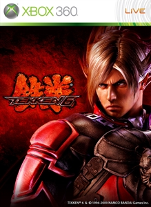 TEKKEN 6 Gamescom Trailer