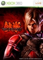 Tekken 6 Premium Theme