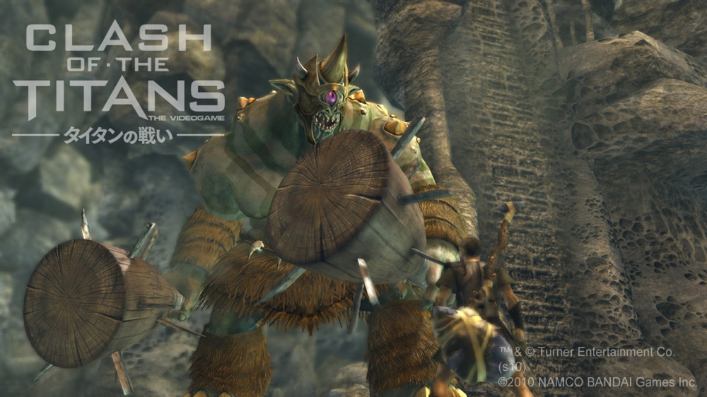 Image from CLASH OF THE TITANS