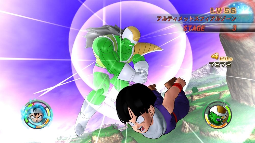 Image from DB: Raging Blast 2