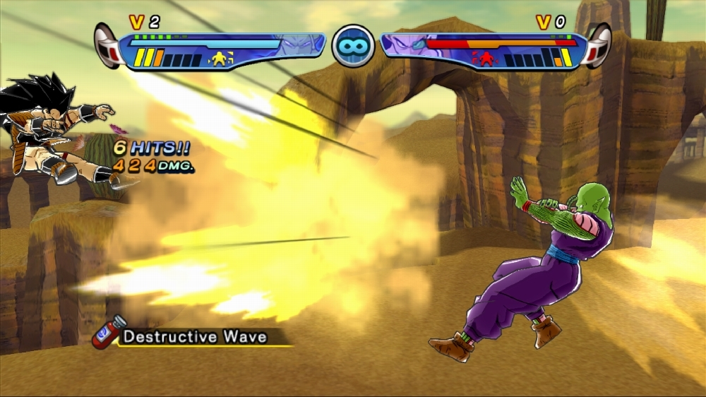 Immagine da DBZ Budokai HD Collection