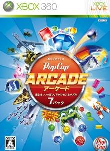 PopCap Arcade