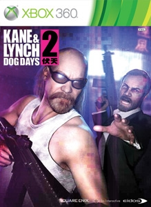 Kane & Lynch 2: Dog Days - Debut Traile r(HD)