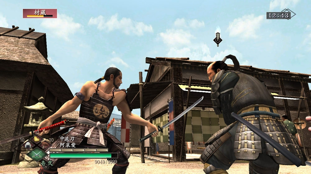 Image de Way of the Samurai 3