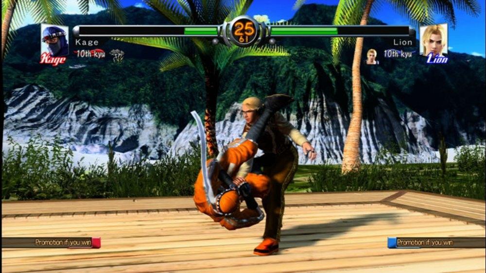 Imagen de Virtua Fighter 5