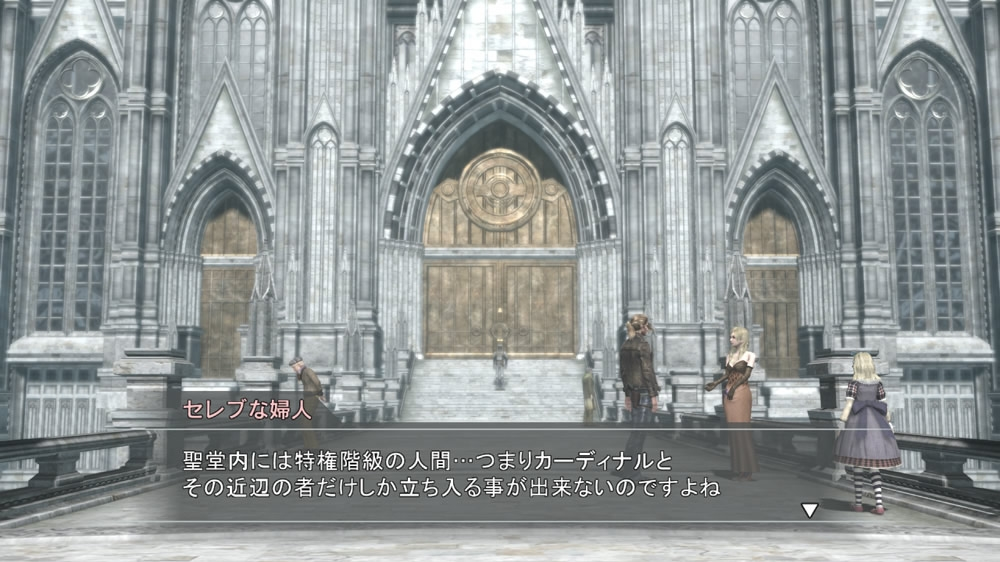 End of Eternity のイメージ