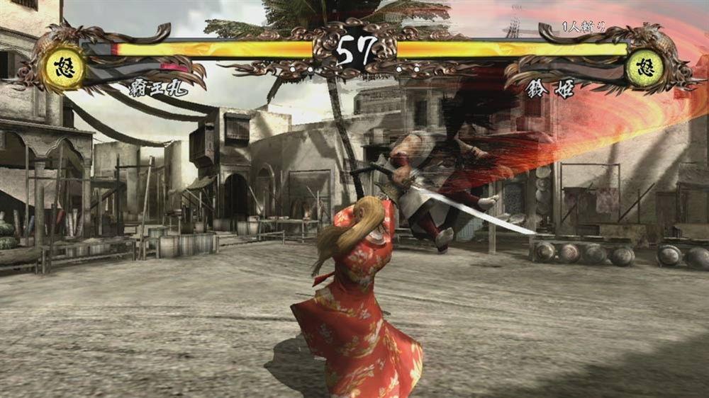 Image from SAMURAI SHOWDOWN SEN