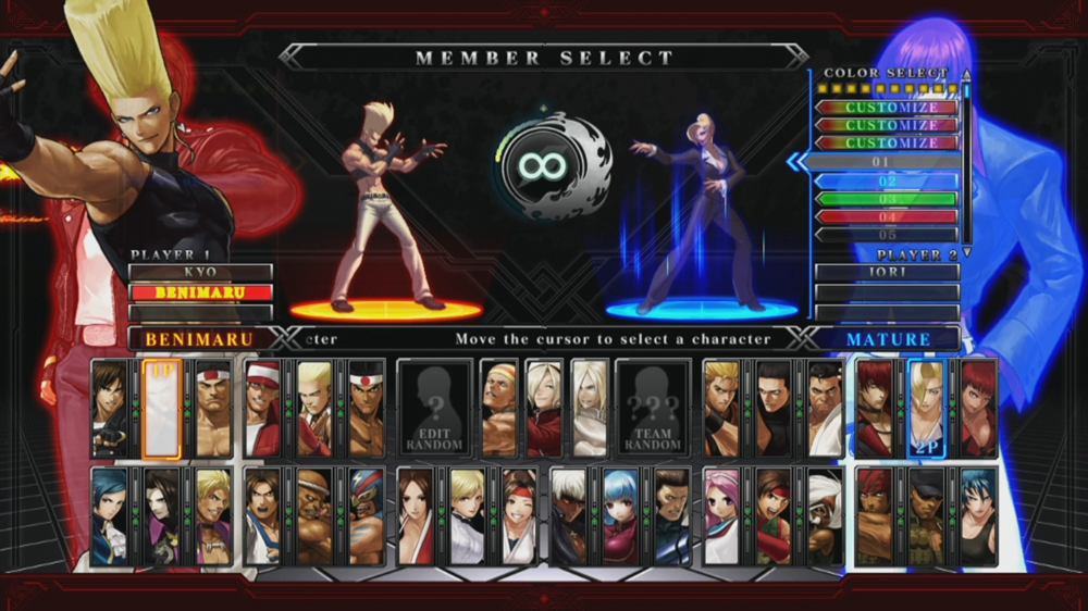 Afbeelding van THE KING OF FIGHTERS XIII