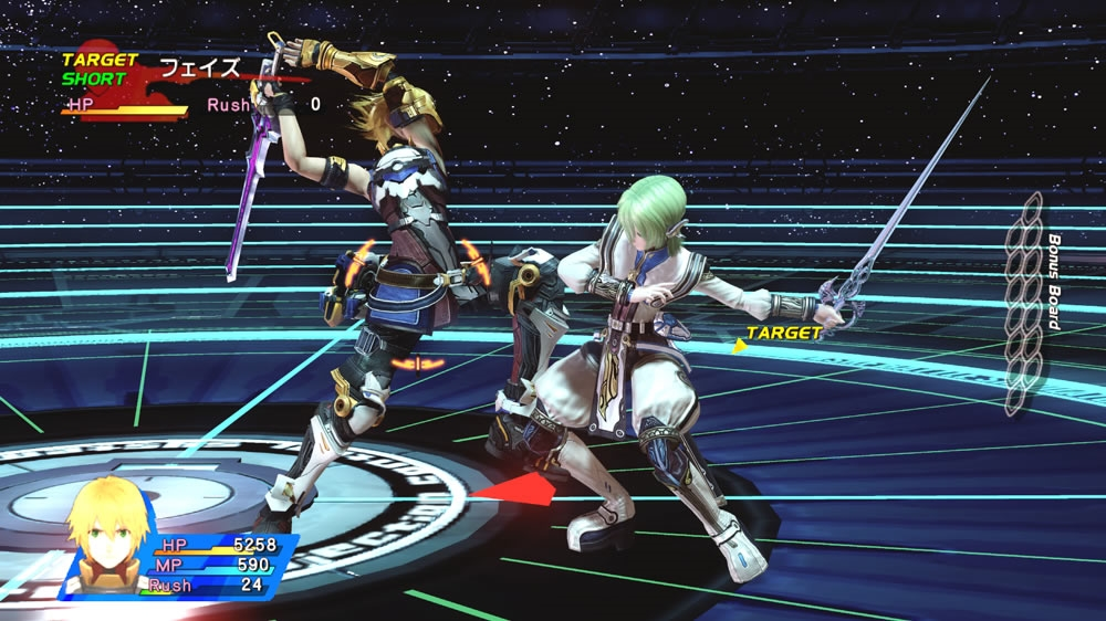 Immagine da Star Ocean: The Last Hope