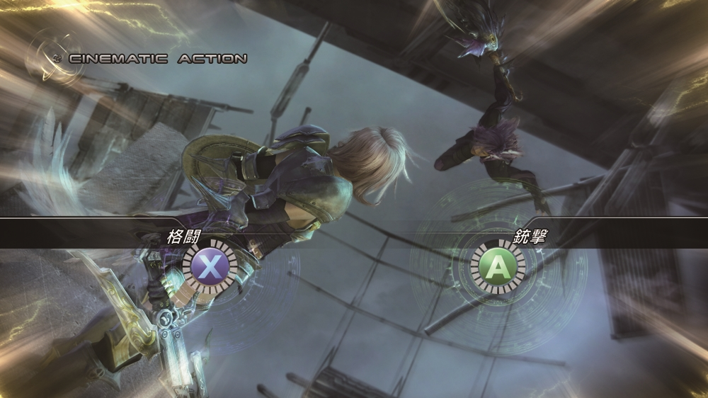 Immagine da FINAL FANTASY XIII-2