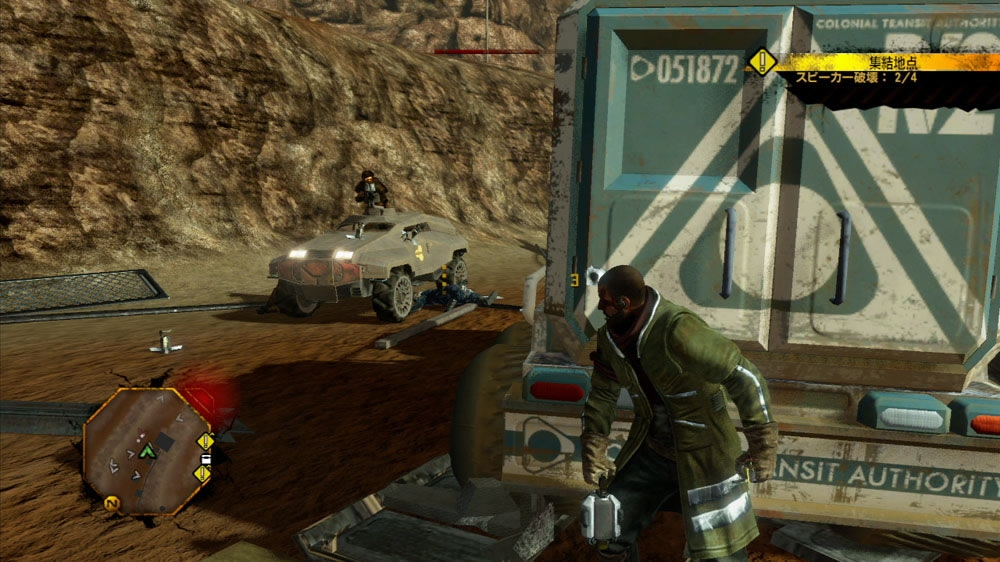 Red Faction: Guerrilla の画像