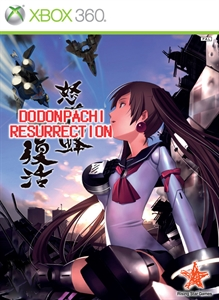 Dodonpachi Resurrection Gamer Picture Pack #2