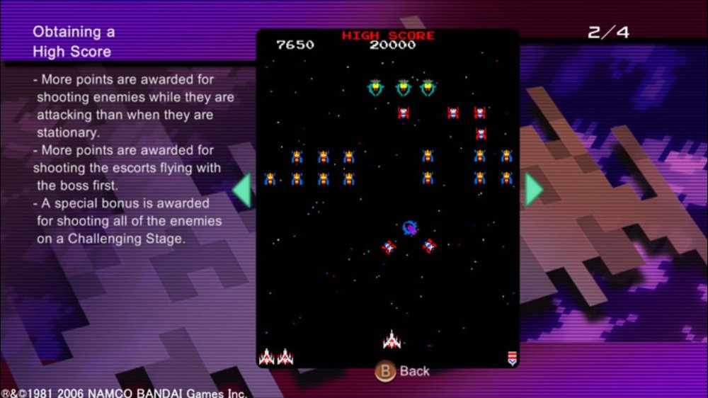 Image from GALAGA