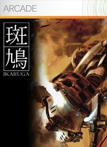 Ikaruga - Pictures Pack 3