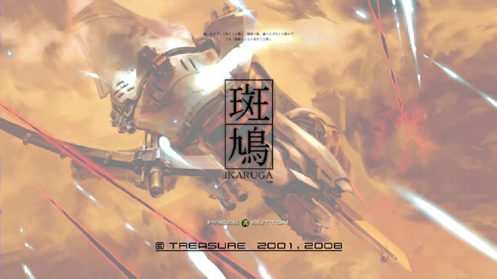 Image from Ikaruga
