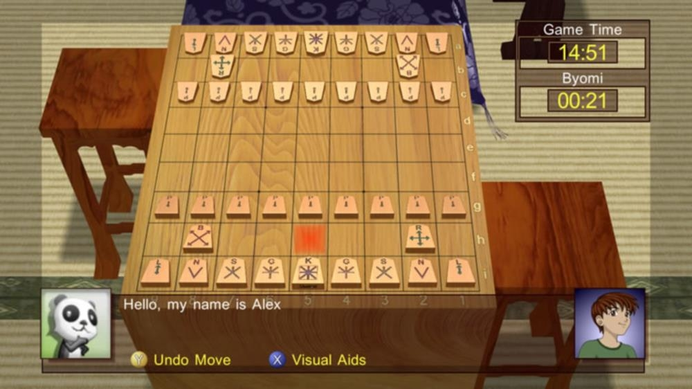 Shotest Shogi のイメージ