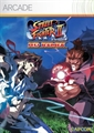 SuperStreetFighter2THD