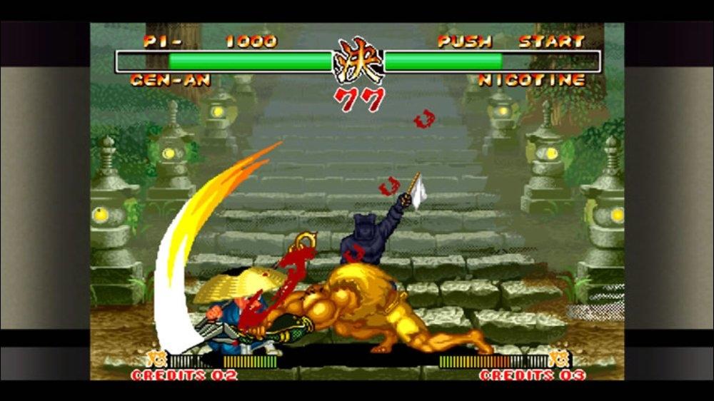 Image from Samurai Shodown II