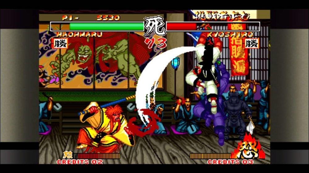 Obraz z Samurai Shodown II