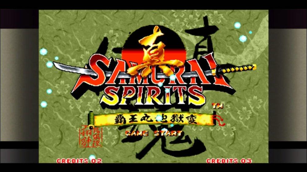 Imagem de Samurai Shodown II